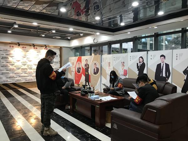 重庆鸡公煲总部已复工,欢迎来渝考察!