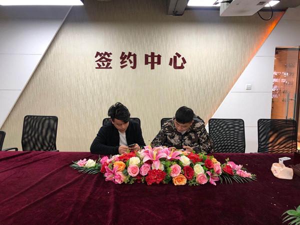 恭贺西藏拉萨王总成功加盟重庆鸡公煲!