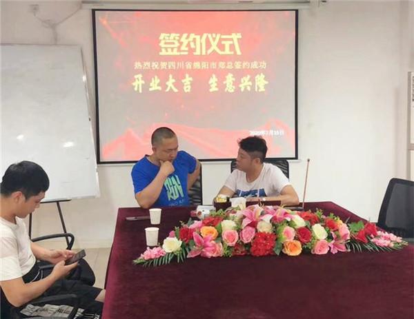 恭贺四川省绵阳市郑总加盟重庆鸡公煲