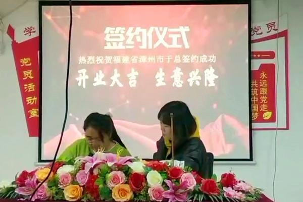 恭贺福建省漳州市于总加盟重庆鸡公煲