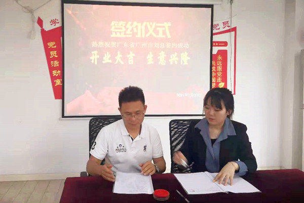 恭贺广东省广州市刘总加盟重庆鸡公煲