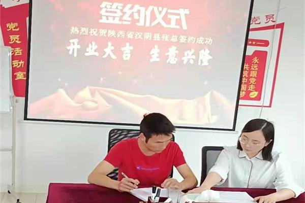 恭贺陕西省汉阴市张总加盟重庆鸡公煲