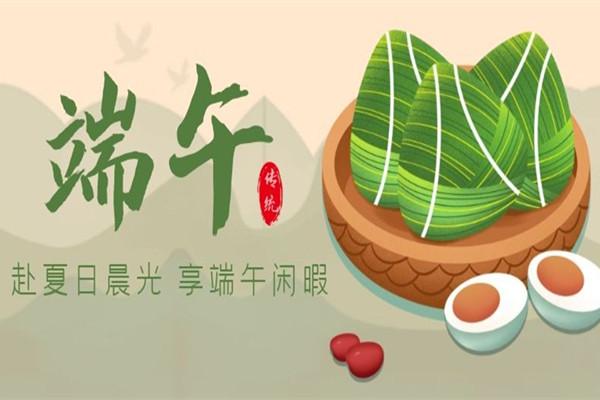 """端午佳节丨万""""粽""""滋味,只喜这一味"""