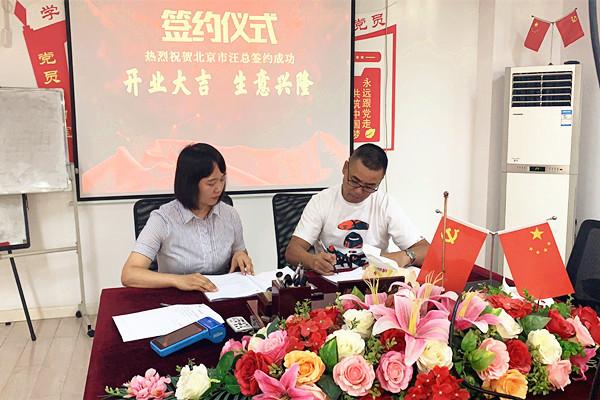 恭贺北京市汪总加盟重庆鸡公煲大家庭