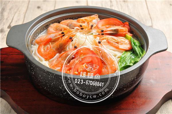 咕噜鲜虾米线.jpg