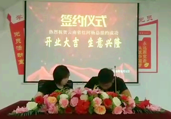 云南杨总.png