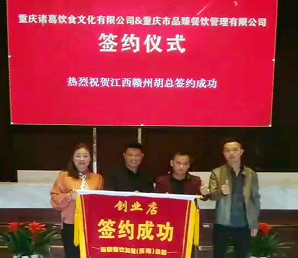 江西省赣州市胡总、苏总、赖总.png